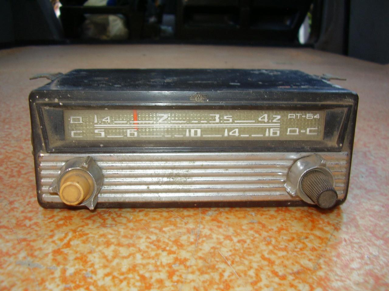 Автомобильный приемник АТ-64 (1)