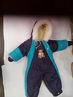 Комбинезон-трансформер для мальчика.зима.разные цвета