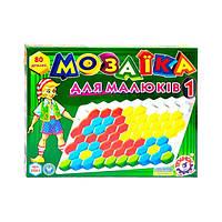 Мозаика №1 для малышей.крупные 80 элементов