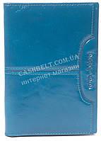 Элитная яркая кожаная обложка для документов NINO CAMANI art. NC108-2045F синяя