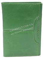 Элитная яркая кожаная обложка для документов NINO CAMANI art. NC108-2045C ярко зеленая