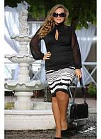 Женская нарядная блуза Парфюм до 72 размера