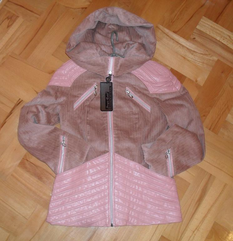 Куртка, 44 размер.
