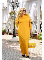 Женское платье в пол Санрайз цвет горчица до 72 размера