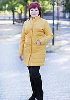 Женская куртка из плащёвки цвет желтый размер 44-54