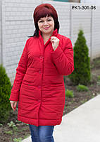 Женская куртка из плащёвки цвет красный размер 44-54