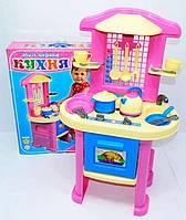 Кухня детская с духовкой, посудой ТЕХНО
