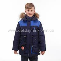 """Детская зимняя  куртка  для мальчика """"Поло-2"""""""