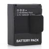 Аккумуляторные батареи для экшн камер