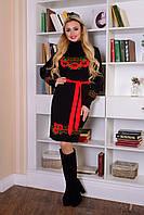 Темно-синее платье в украинском стиле