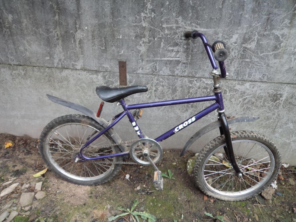 "Велосипед BMX Cross, колеса 20"""