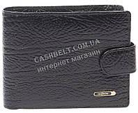 Удобный мужской бумажник портмоне из натуральной качественной кожи  SALFEITE art. 2233T-E64 черн