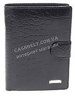 Удобный прочный мужской бумажник портмоне из натуральной качественной кожи SALFEITE art. 2176T-D22 черн