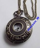 *ГОРОСКОП / зодиак* - карманные часы в наличии