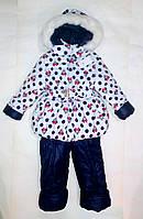 Детский комбинезон зимний для девочек 92-98-104-110 см