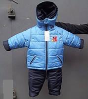 Детский  комбинезон на зиму для мальчика