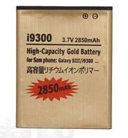 Аккумулятор повышенной емкости Samsung Galaxy S3 I9300 2850mah