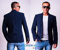 Мужской пиджак Артем темно-синий с коричневыми пуговицами