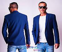 Мужской пиджак Стиль синий