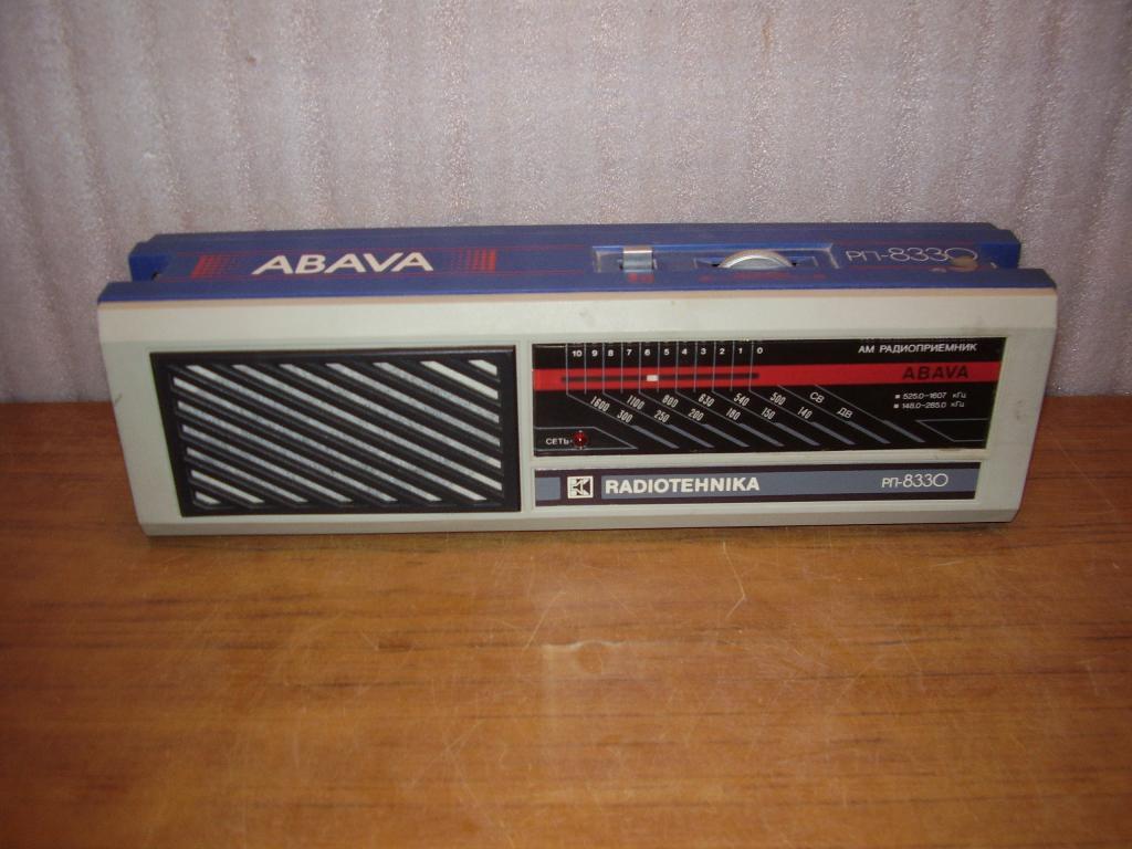 Транзисторный радиоприемник Abava (2)