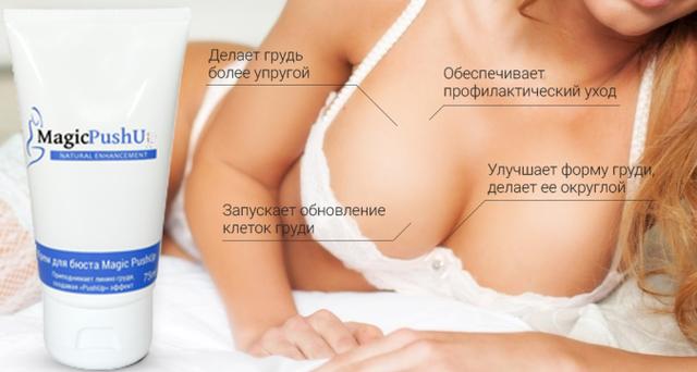 eroticheskie-klipi-russkih-zvezd