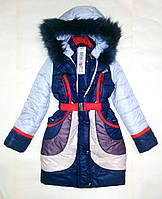 Пальто яркое зимнее на девочек 6-10 лет