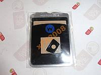 Защитное стекло корпуса Motorola V3i комплект