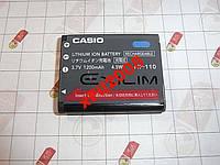 Аккумулятор CASIO NP-110 Z2000 Z3000 ZR10 ZR15