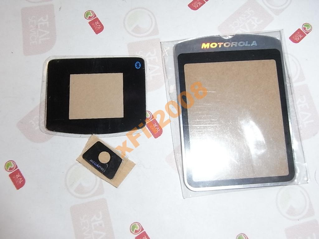 Защитное стекло корпуса Motorola V3 комплект
