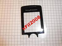 Защитное стекло  Sony Ericsson K510 - Оригинал