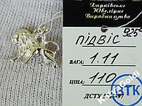 Восхитительная Новая Серебряная Подвеска Лев !!!