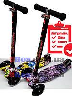 Самокат детский Scooter Maxi Onex WT до 70 кг светящиеся колеса