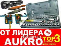 40пр. Набор инструмента+фонарь, фонарик+пояс+нож