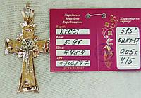 Эксклюзив Новый Золотой Крестик с  Бриллиантами!!!