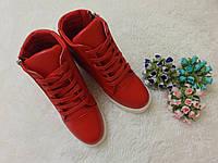 Сникерсы Красные