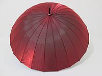 Зонт-трость хамелеон на 24 спицы  механика