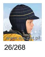 Зимняя шапка-шлем с козырьком для мальчика