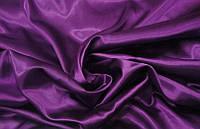 Атлас обычный ( Темно-фиолет)