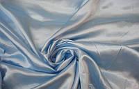 Атлас обычный (Светло голубой)