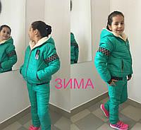 Зимний лыжный зеленый костюм для девочки (рост 140см)
