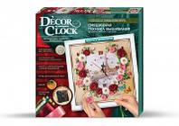 Набор для творчества Decor clock часы вышитые лентами и бисером Розы и Ромашки , Danko Toys, DС-01-01