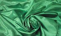 Атлас обычный (Зеленый)