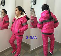 Модный лыжный розовый костюм для девочки (116-134р)