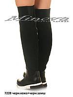 Женские высокие ботфорты на каблуках 36-41