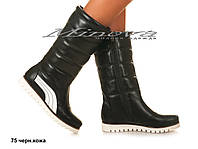 Женские высокие кожаные сапоги дутые 36-41