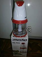 Новый качественный чоппер (измельчитель) из Европы Mesko MS 4062 с гарантией