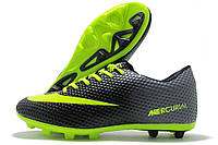 Копы мужские Nike Mercurial Walked черно-серые (найк меркуриал)