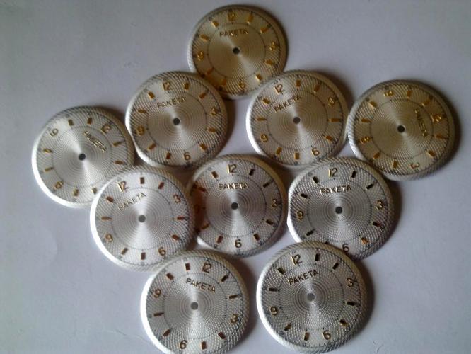 Циферблаты на часы РАКЕТА