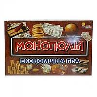Экономическая настольная игра Монополия МГ-007-1311