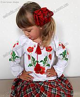 """Детская вышиванка с маками гладью """"Марийка""""  104см-134см"""